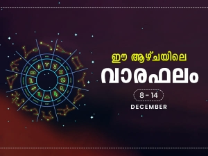 Weekly Horoscope 8th December To 14th December