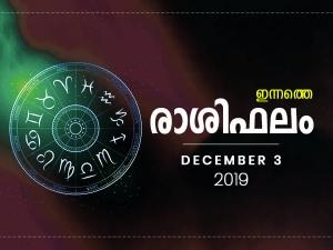 Daily Horoscope Prediction For 3rd December 2019