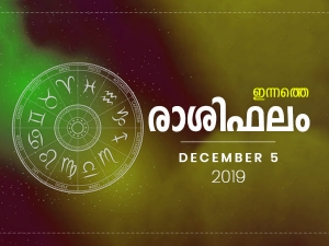 Daily Horoscope For 5th December 2019 In Malayalam