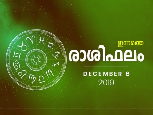 Daily Horoscope For 6th December 2019 In Malayalam