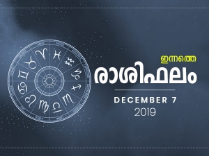 Daily Horoscope For 7th December 2019 In Malayalam