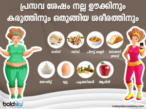 Nutritious Foods To Eat In The First Month After Childbirth