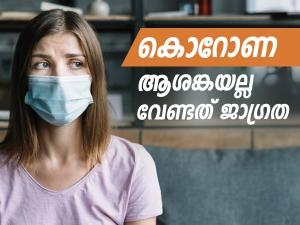 Coronavirus Diagnosis Symptoms And Prevention