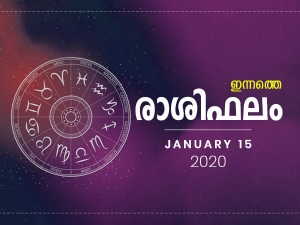 Daily Horoscope Prediction For 15th January 2020