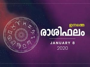 Daily Horoscope Prediction For 8th January