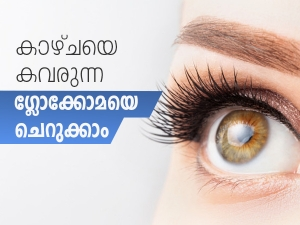 Tips To Stop Glaucoma Progression
