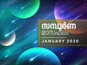 January 2020 Monthly Horoscope In Malayalam
