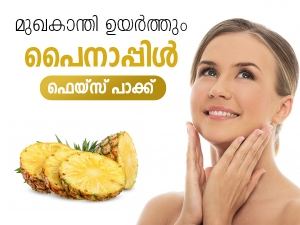 Pineapple Face Packs For Healthy Skin