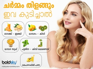 Vitamin C Rich Drink Recipes For Healthy Skin