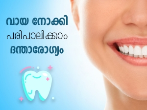 Easy Ways To Improve Dental Health