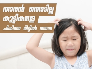 Dandruff In Kids Causes Remedies And Prevention Tips