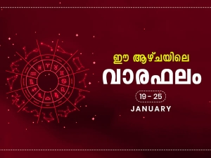 Weekly Horoscope Prediction 19th January To 25th January