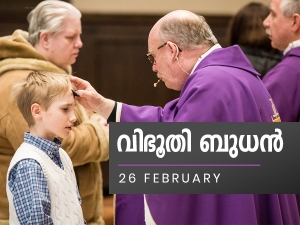 Ash Wednesday 2020 Date History And Significance