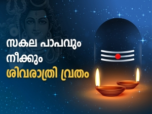 The Significance Of Fasting On Shivaratri