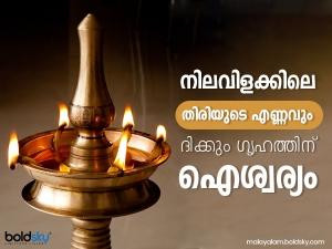 Lighting Diyas In These Ways Will Attract Goddess Lakshmi