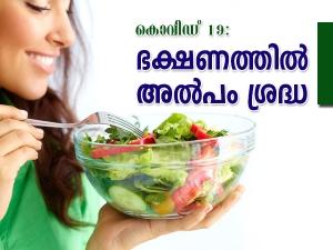 Diet To Boost Immunity Amid Coronavirus Outbreak