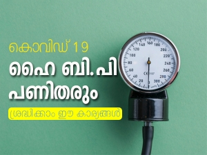 Coronavirus And High Blood Pressure What S The Link
