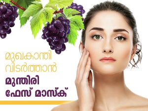 Grape Face Mask For Glowing Skin