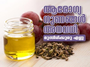 Health Benefits Of Grapeseed Oil