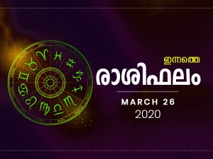 Daily Horoscope For 26th March