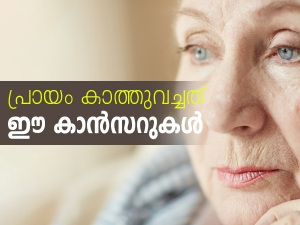 Common Cancers In The Elderly Warning Signs And Treatment