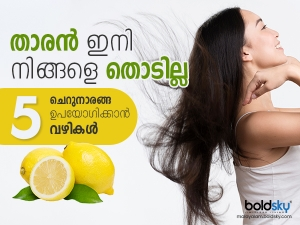 How To Use Lemon For Dandruff Treatment