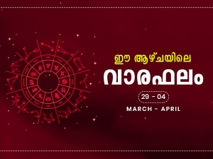 Weekly Horoscope Prediction For 29th March To 4th April