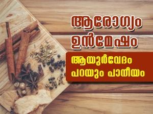 Ayurvedic Drinks For Better Health