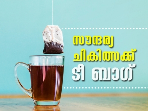 How To Use Tea Bags For Skin And Hair