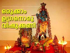 Vishu How To Prepare Vishu Kani At Home
