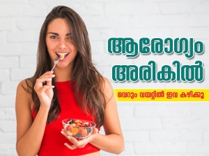 Foods Which Provide Maximum Benefits When Eaten Empty Stomach