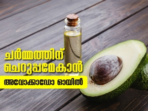 Beauty Benefits Of Avocado Oil