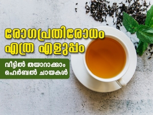 Herbal Tea Recipes To Boost Your Immunity