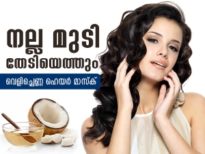How To Make Coconut Oil Hair Mask At Home