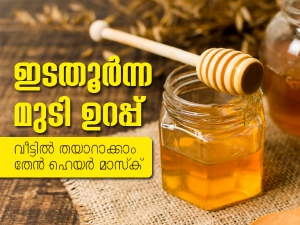 Honey Hair Mask Benefits And How To Use