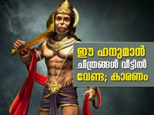 Which Type Of Hanuman Photo Is Good For Home
