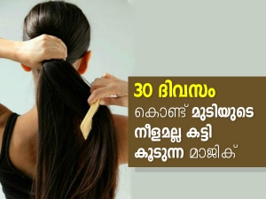 How To Make Your Hair Longer And Thicker In One Month
