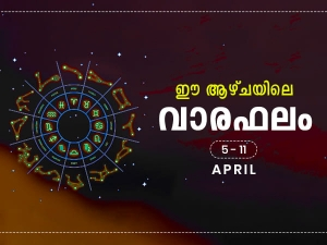 Weekly Horoscope Prediction For 5th April To 11th April
