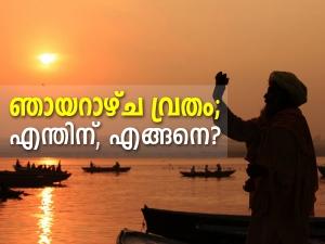 Sunday Fasting Method Benefits And Puja Vidhi