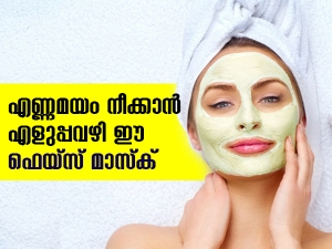 Facial Masks For People With Oily Skin