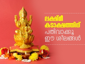 How To Attract Goddess Lakshmi For Prosperity And Wealth