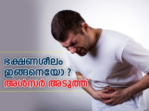 Food Habits That Lead To Stomach Ulcers