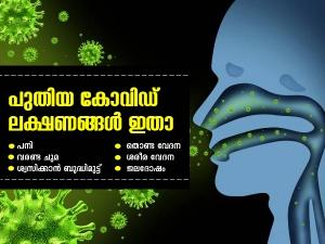 Coronavirus Symptoms Cdc Adds New Symptoms To Covid 19 List