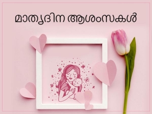 Happy Mothers Day Wishes Quotes Images Whatsapp Status Messages