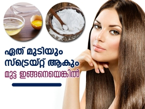 How To Use Egg For Hair Straightening