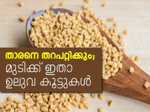Fenugreek Hair Packs For Dandruff