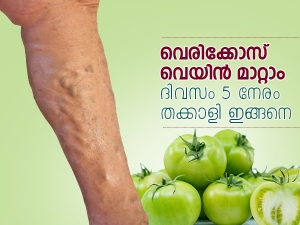 How To Use Tomatoes To Treat Varicose Veins
