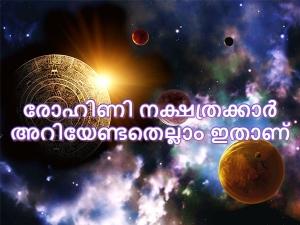 Rohini Birth Star Prediction In Malayalam