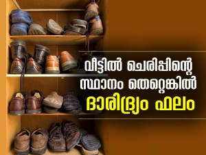 Vastu Tips For Placing Your Shoes At Home