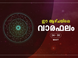 Weekly Horoscope Prediction For 24th May To 30th May
